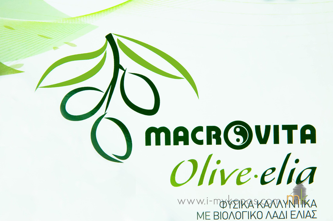 Macrovita main supplier